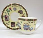 Чайная пара Чай, 500мл Roy Kirkham XFINET1100