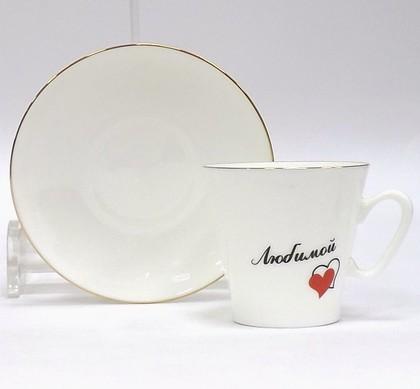 Чашка с блюдцем Сердечки-3. Любимой, ф. Чёрный кофе ИФЗ 81.16024.00.1