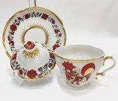 Чашка с блюдцем и крышкой чайная Сувенир, ф. Подарочная-2 ИФЗ 81.10319.00.1