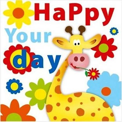 """Paw HAPPY DAY Салфетки """"Счастливый день"""", 33х33см, 3 слоя, 20шт., артикул 195900"""