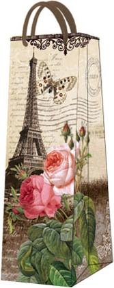 """Пакет подарочный """"Парижское солнце"""" 12x37x10см Paw AGB016304"""