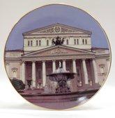 Тарелка настенная Большой театр d200мм Дулёвский фарфор Д055692