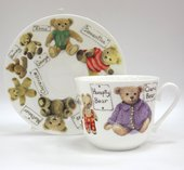 Чайная пара Мои любимые медвежата 500мл Roy Kirkham XMYF1100