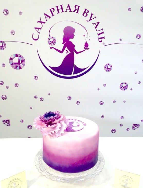 Сахарная вуаль для торта из ассортимента Лавки кулинара 2015 года