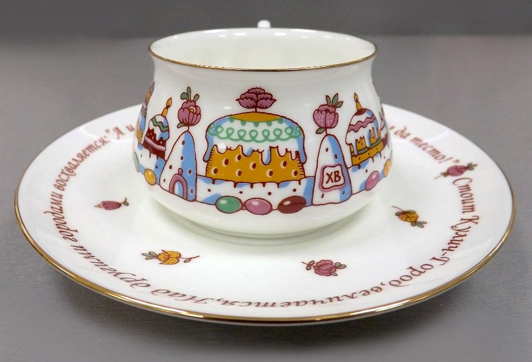 Чашка с блюдцем «Кулич-город» — форма Билибина 1 — от ИФЗ