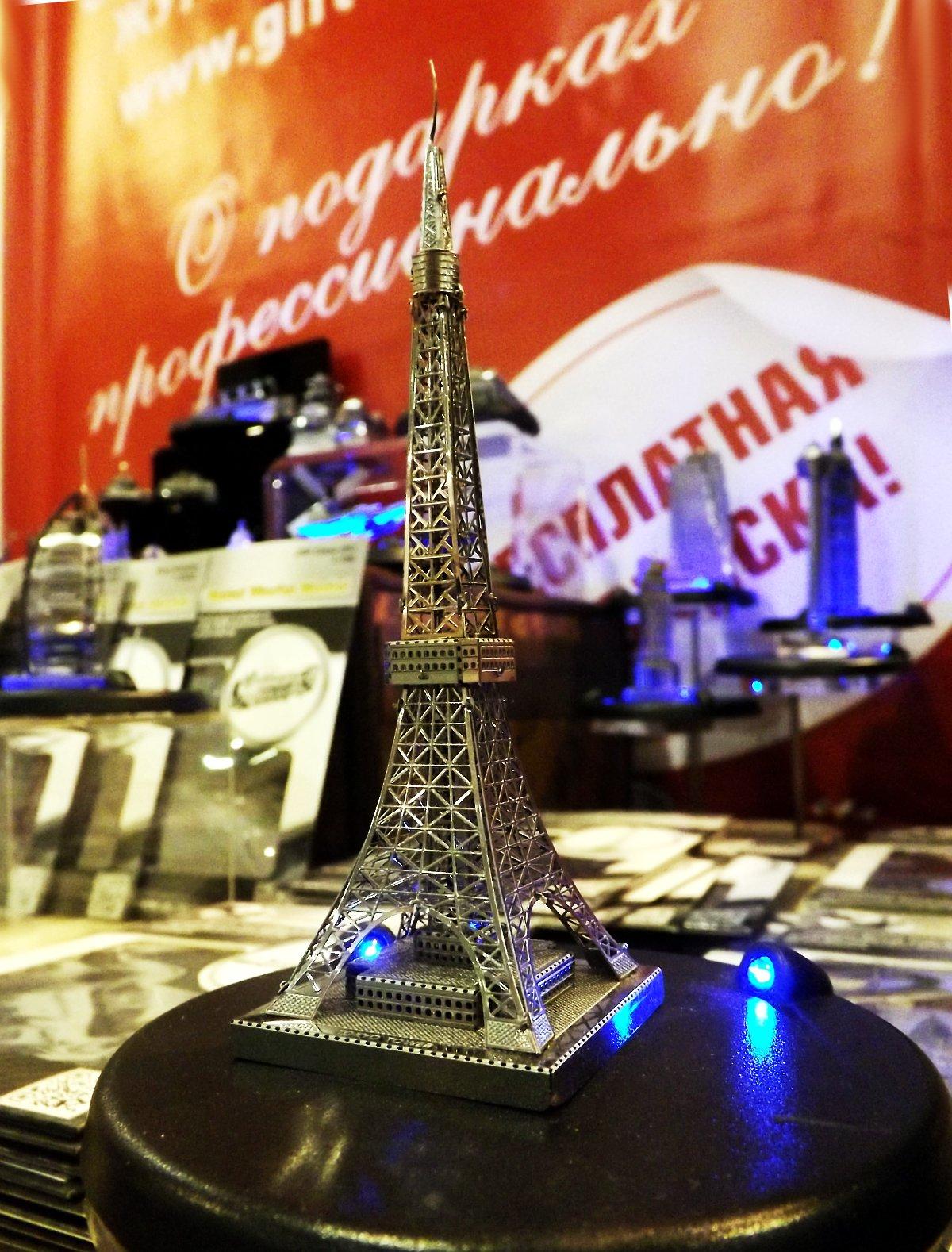 Сборные сувенирные модели из металла, обработанного лазером, представленные на выставке КонсумЭкспо-Зима 2015. Вид А