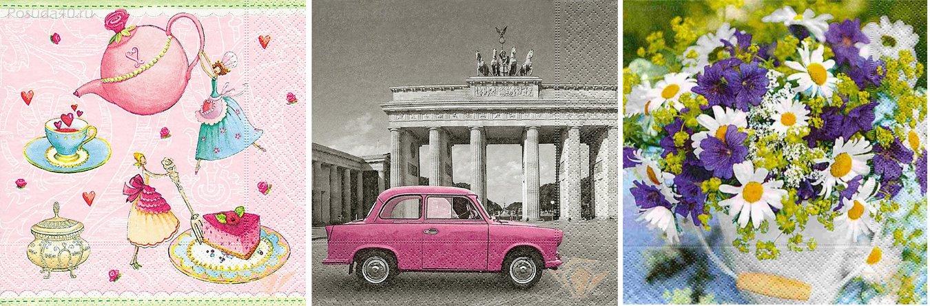 Бумажные салфетки от Paper+Design с изображениями чаепития, Берлина и цветов