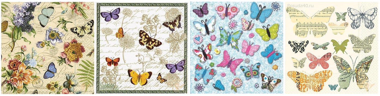 Бумажные салфетки от Paper+Design с изображениями бабочек