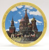 Тарелка настенная Дулёвский фарфор Собор Василия Блаженного, 200мм Д055712
