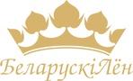Белорусский лён