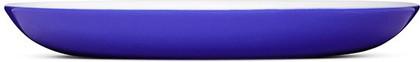 Тарелка для завтрака 22см фиолетовая Brabantia 620782