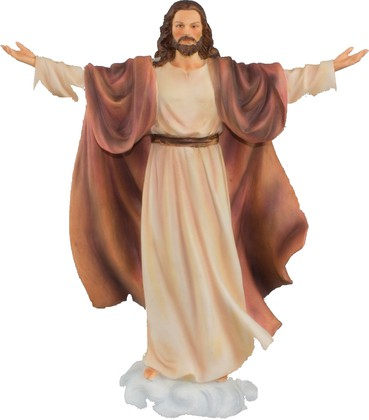 Статуэтка Иисус Нагорная проповедь 29см The Leonardo Collection LP24569
