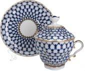 Чайная пара с крышкой ИФЗ Подарочная, Кобальтовая сетка 81.15419.00.1