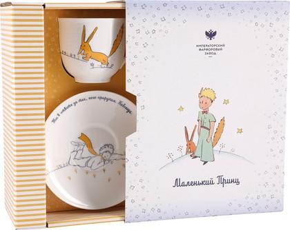Чайная пара ИФЗ Ландыш, Маленький Принц и Лис, подарочный набор 81.27753.00.1