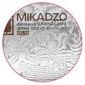 Набор из 5 ножей со стальными лезвиями и универсальной подставкой Mikadzo DAMASCUS SUMINAGASHI 4992008