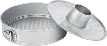 Форма для выпечки разьемная 2 сменных дна 26 см, Walmer Silver W12022668