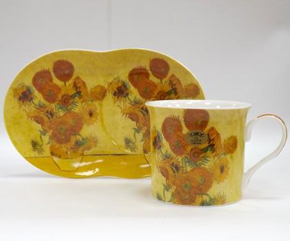 Набор для завтрака Lesser & Pavey Импрессионисты Ван Гог, Подсолнухи 200мл LP92767