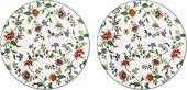 Набор тарелок Top Art Studio Шарман, 2шт, 21см LD2970-TA