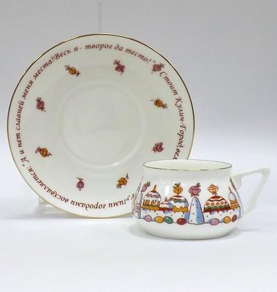 Чашка с блюдцем Кулич-город, ф. Билибина-1 ИФЗ 81.16101.00.1