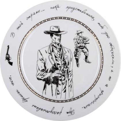 Тарелка декоративная Фандорин.Америка, ф. Европейская-2 ИФЗ 81.24906.00.1