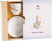 Чайная пара ИФЗ Ландыш, Портрет Маленького Принца, подарочный набор 81.27752.00.1