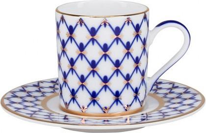 Чашка с блюдцем кофейная Кобальтовая сетка, ф. Соло ИФЗ 81.25614.00.1