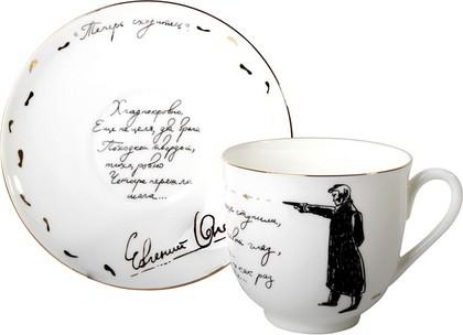 Чашка с блюдцем кофейная Дуэль, ф. Ландыш-2 ИФЗ 81.25356.00.5