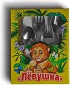 Детские столовые приборы Амет Лёвушка, 5пр. 1с2357