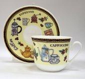 Чайная пара Кофе, 500мл Roy Kirkham XFINEC1100