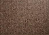 Салфетка под посуду Asa Selection pvc woven 46x33, коричневый 78013/076