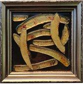 Картина стеклянная Top Art Studio Пространство и время 21.5x21.5см LG1245-TA