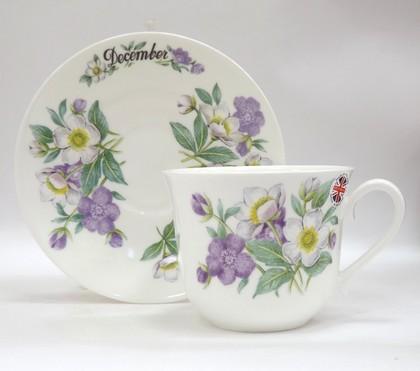 Чайная пара для завтрака Декабрь, 500мл Roy Kirkham COFOTMD1101