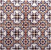 Подставка под горячее Восточная мозаика 16х16см Art Atelier ART1105-TA
