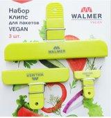 Набор клипс для пакетов, 3шт (15/10/4см) Walmer Vegan W30008003