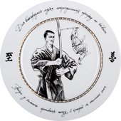 Тарелка декоративная ИФЗ Европейская-2, Фандорин Япония 81.24904.00.1