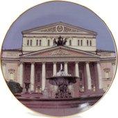 Тарелка настенная Дулёвский фарфор Большой театр, 200мм Д055692