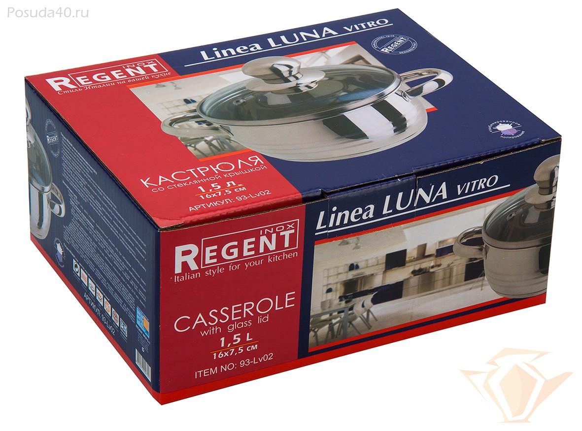 Кастрюля Regent Inox Linea Promo 6L 24x13.5cm 94-1006