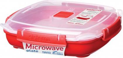 Контейнер низкий 880мл Sistema Microwave 1105