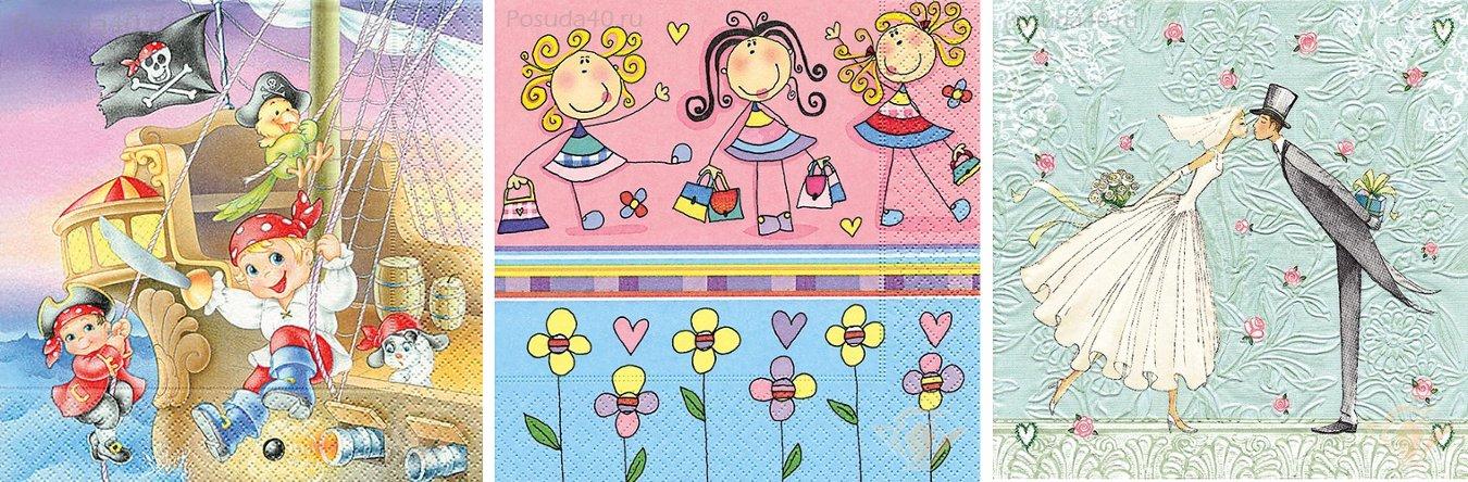 Бумажные салфетки от Paper+Design с рисунками для детей и их родителей