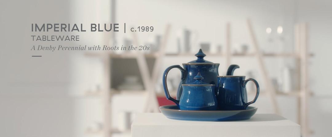 Керамика Denby: Императорский синий, 1989 г.
