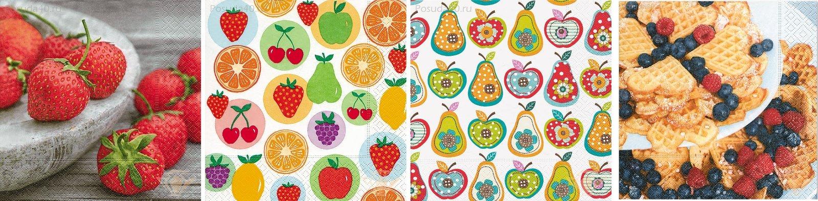 Бумажные салфетки от Paper+Design с рисунками и фотоизображениями ягод и плодов