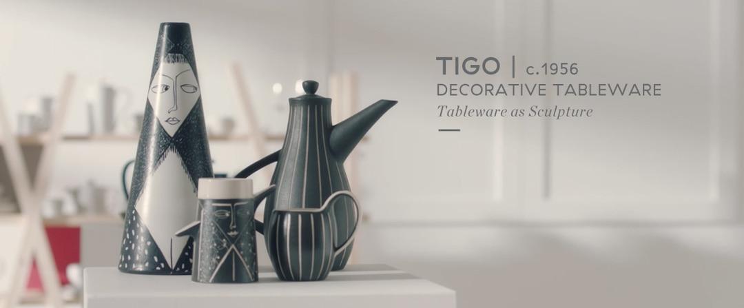 Керамика Denby: Tigo, 1956 г.
