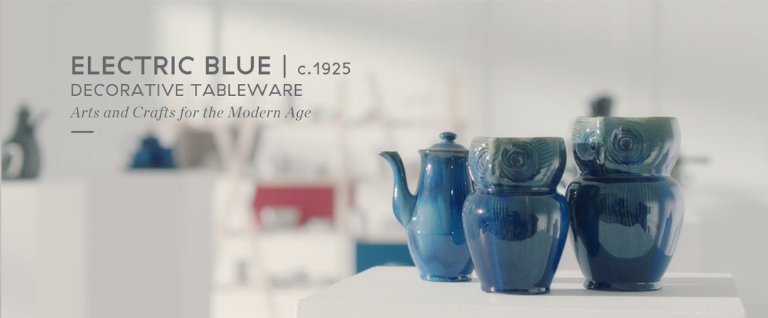 Керамика Denby: Electric Blue, 1925 г.