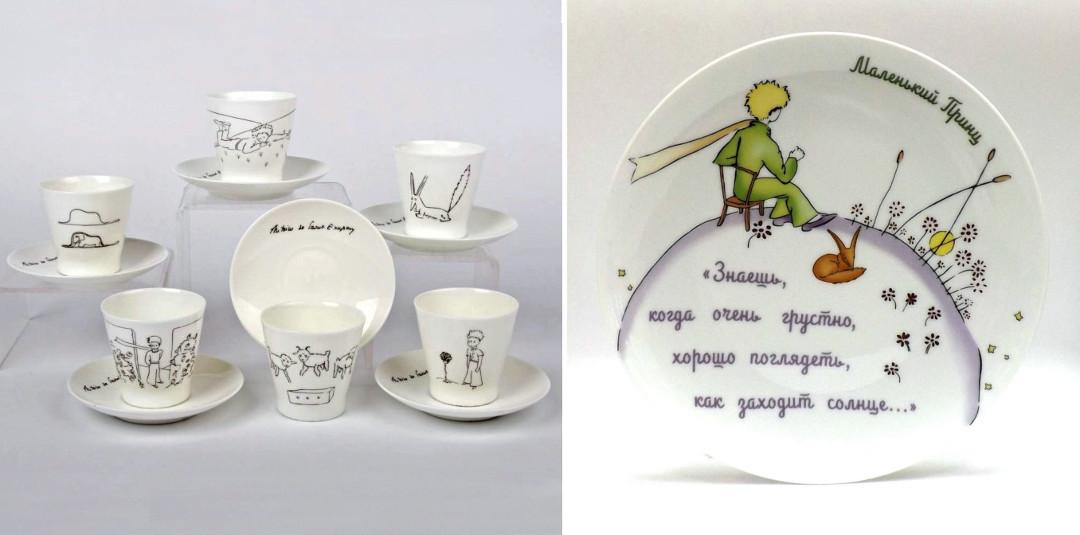 Фарфор из коллекции «Маленький принц» от ИФЗ