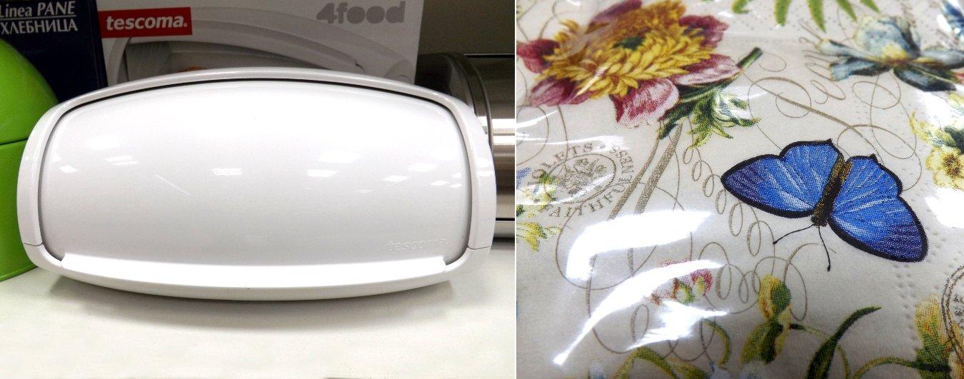 Хлебница Tescoma 4Food и бумажные салфетки - Летние бабочки - от Paper+Design по отдельности