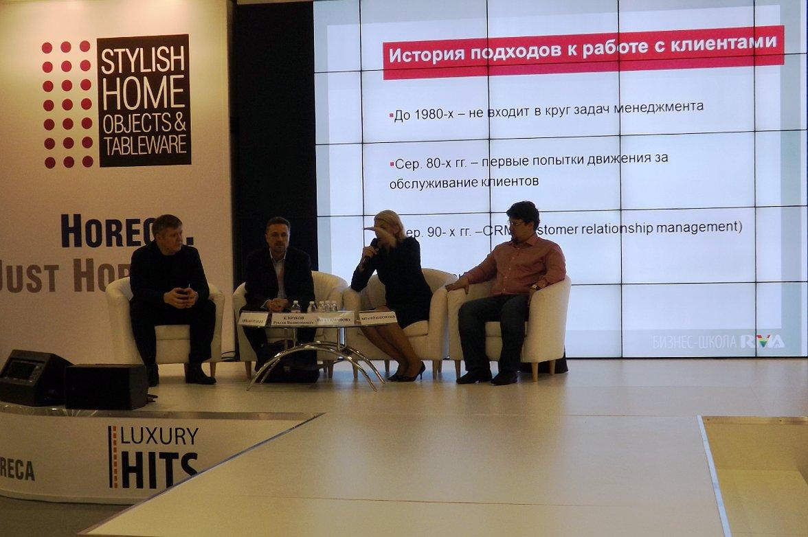 Выступление специалистов по производству услуг на выставке LuxuryHITS 2014