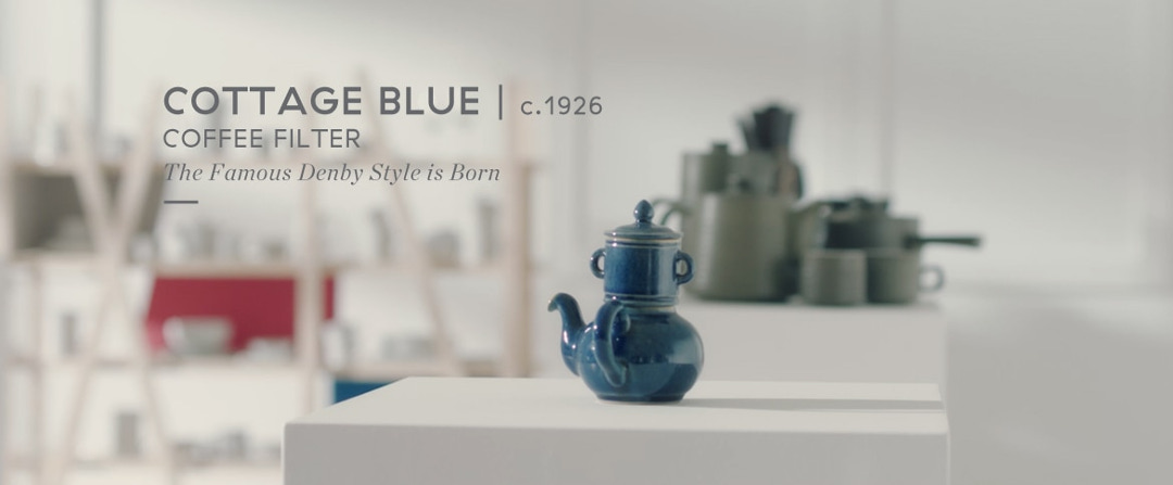 Керамика Denby: Cottage Blue, 1926 г.