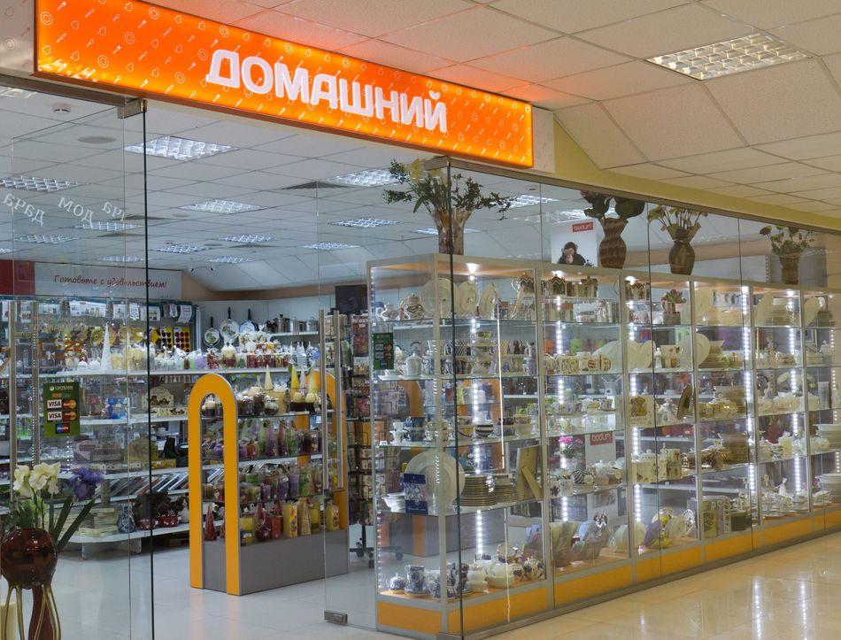 Интернет Магазины Г Обнинска